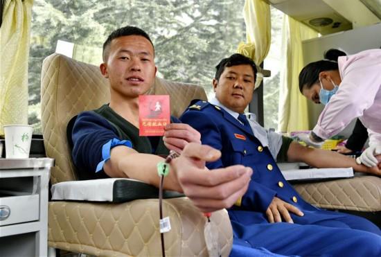 (社会)(2)无偿献血展风采