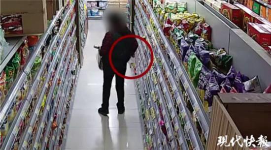 苏州大妈连偷五次同一家超市:不差钱 就是忍不住
