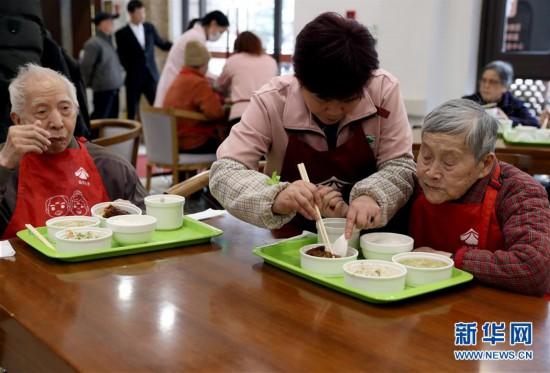 (社會)(1)上海:像上學上班一樣在社區養老
