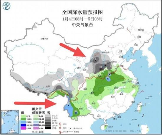 """中央气象台1月4日08时-5日08时的""""全国降水量预报图"""""""