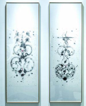 """厦门:百福文字水墨展开幕个性展示""""福""""字两百种形态"""