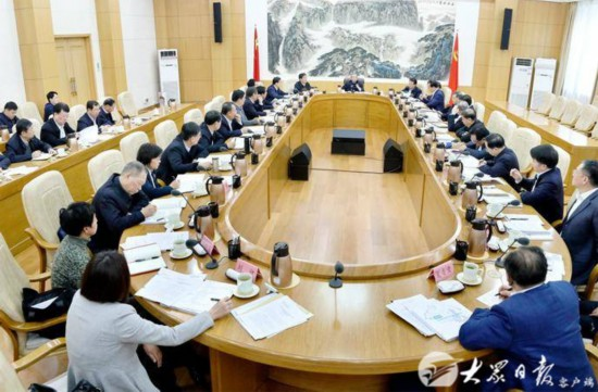 山东农村委员会召开第三次全体会议