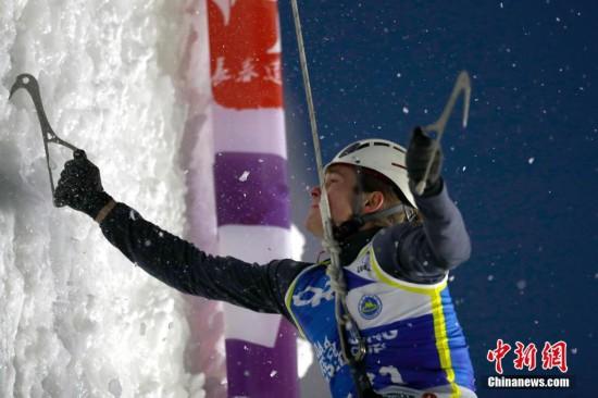 国际登联攀冰世界杯进行男、女速度赛争夺