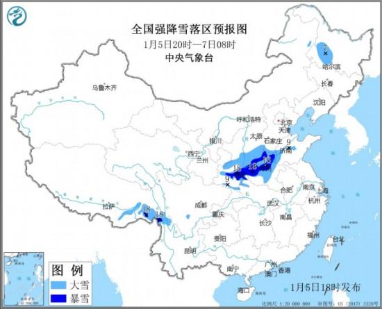 中央氣象臺發布暴雪藍色預警 減少不必要的戶外活動