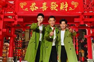 《唐人街探案3》刘德华联手刘昊然王宝强献唱新版《恭喜发财》