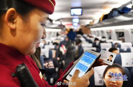 春運售票超3億張:高鐵將進入電子客票時代