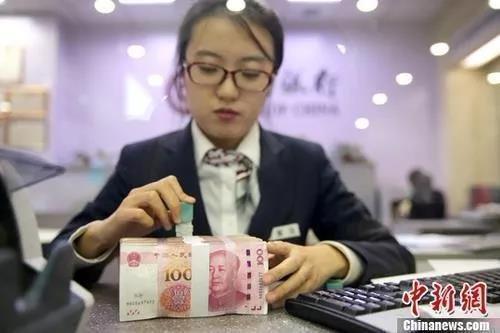 """""""资料图:银行工作人员清点货币。<a"""