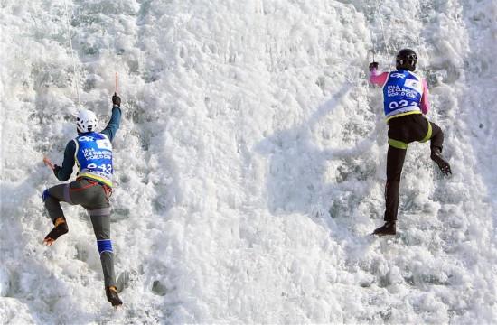 (体育)(5)攀冰――国际登联攀冰世界杯中国(长春)站闭幕