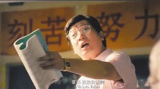 演员田雨——储备能量 厚积薄发