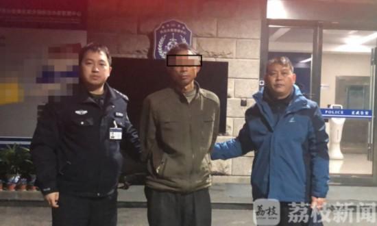 掐脖子加電擊 男子兩月來多次在南京紫金山登山道上搶劫