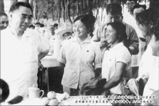 1965年7月5日,周总理出访非洲六国后回京途中,在新疆石河子垦区看望上海知识青年。左二为杨永青。