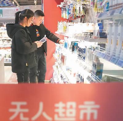 中国多个大型超市引入自助结账系统 发展前景怎样?