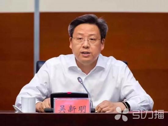 吴新明任江苏昆山市委书记