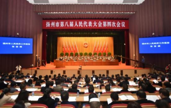 揚州今年將聚力發展先進制造業 GDP增長6.5%