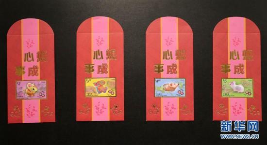 (社会)(1)香港将发行鼠年特别邮票