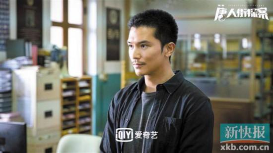 網劇《唐人街探案》熱播  ,邱澤、張鈞甯等主演劉昊然客串亮相