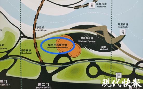 南京河西生態公園生態展示館成茶館?回應:展示的是建筑