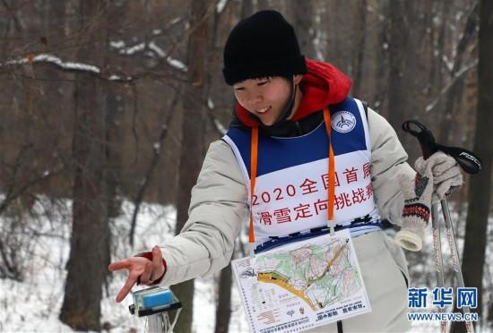 (体育)(5)全民健身——滑雪体验乐趣多