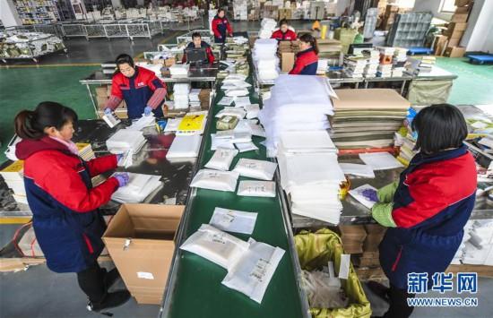 (新春走基层)(1)河北永清:承接非首都功能 打造文化产业新亮点