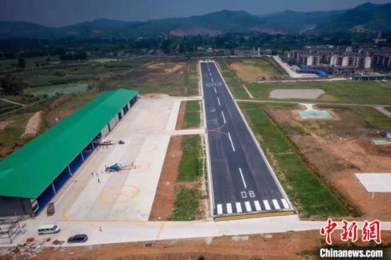 Sichuan: Four airports have launched earthquake warning systems