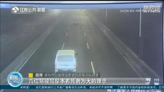 江苏常州:车辆办白事组团遮号牌上路 4车均被记12分