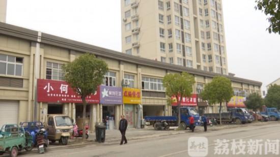 镇江句容兰草天地小区业主收房五年却拿不到房产证