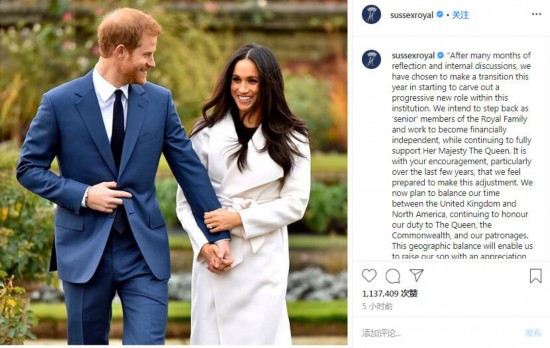 哈里夫婦計劃退任王室高級成員身份 亦會繼續履行職責