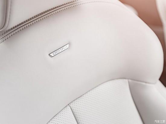 长安汽车 长安欧尚X7 EV 2020款 EV 基本型