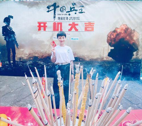 歌手亮月兒參演電影《中國兵王·絕密任務》驚艷轉型哈票网