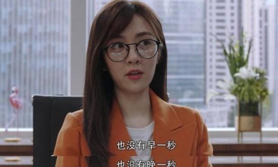 精英律师蓝兰爱何赛吗