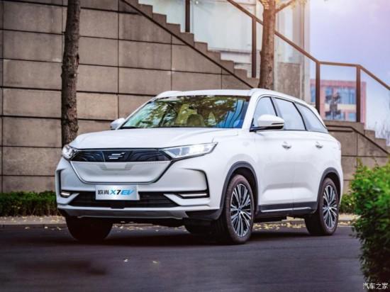 定位紧凑型SUV 长安欧尚X7 EV正式亮相
