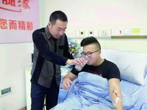 連雲港小伙為捐干細胞瞞著親人辭職鍛煉3個月