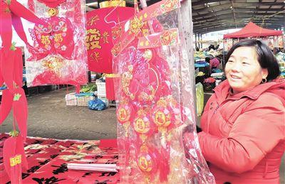 南通海门新年饰品热卖 城乡处处年味浓