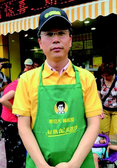 大学教授卖烧鸡开数十家连锁店曾被质疑不务正业
