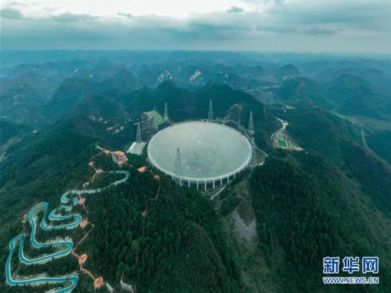 """""""中国天眼""""通过国家验收正式开放运行"""