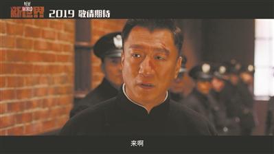 孙红雷:参加综艺让我的表演有了烟火气