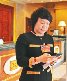 手机号码测吉凶(超准)移动履职APP助黑龙江省政协委员365天在线履职