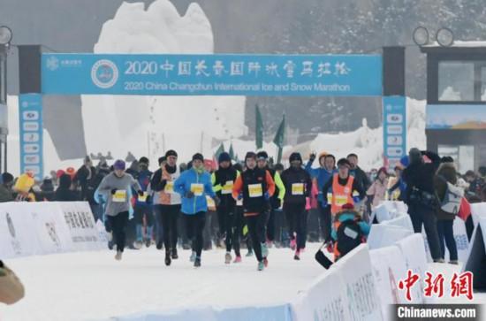 中外跑步爱好者长春挑战冰雪马拉松