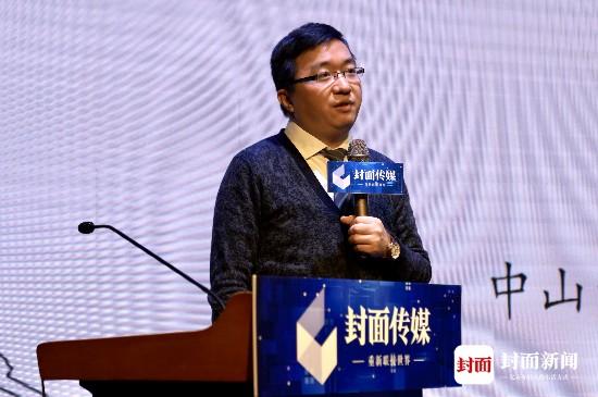 """""""智媒云""""3.0发布新引擎助力""""西部封面""""升级""""中国封面"""""""