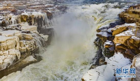 (美丽中国)(11)晶莹剔透的黄河壶口瀑布