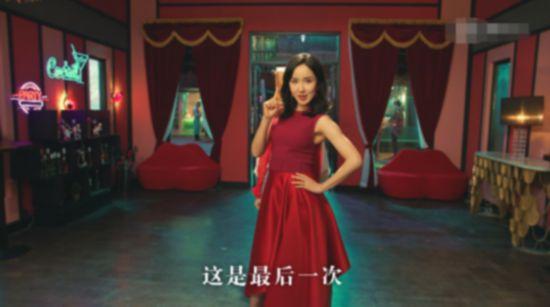 「爱情公寓5」首播槽点多:一言不合唱跳成歌舞剧
