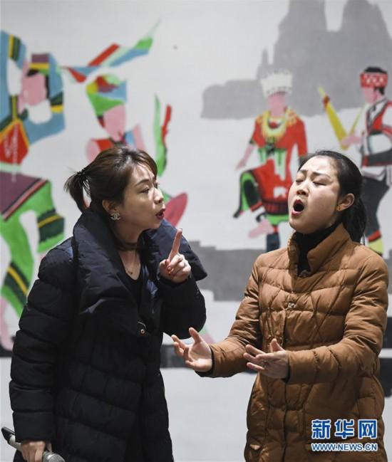(文化)(1)中央歌剧院文艺小分队走进重庆彭水