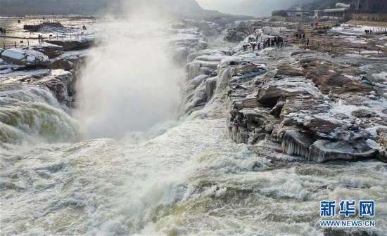 (美丽中国)(7)晶莹剔透的黄河壶口瀑布