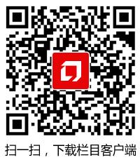 网友给濮阳市委书记留言获回复共计50条