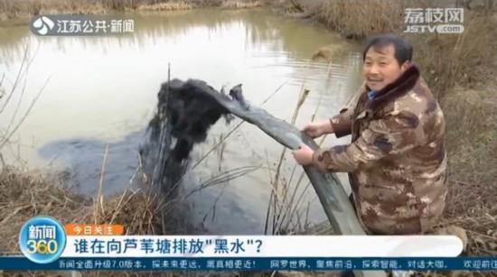 苏州吴中清淤向藕塘排放养殖污水:黑水如同墨汁