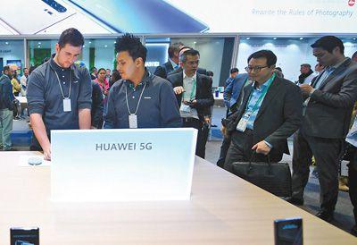 """美国消费电子展:""""中国智造""""引广泛关注"""