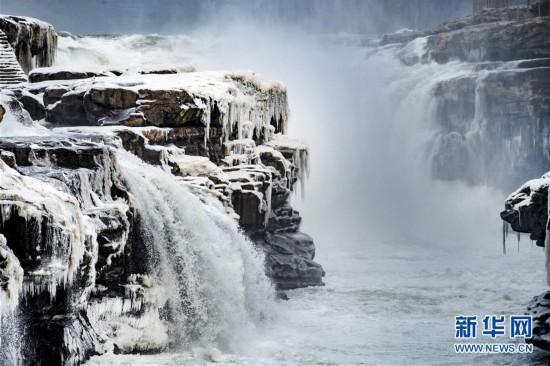 (美丽中国)(12)晶莹剔透的黄河壶口瀑布