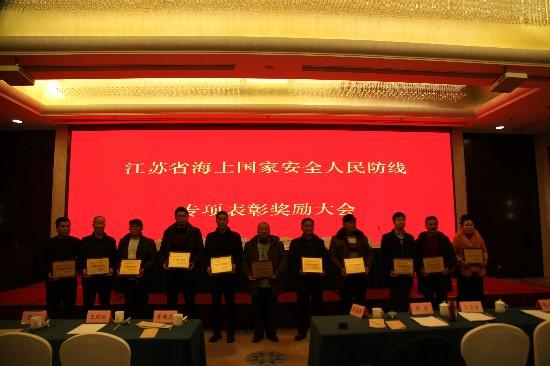 江苏渔民捞获7个境外水下窃密装置11人获奖