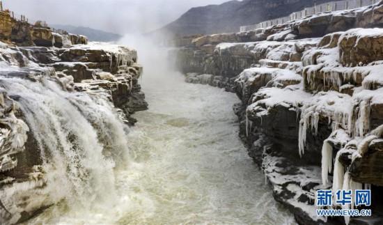 (美丽中国)(14)晶莹剔透的黄河壶口瀑布