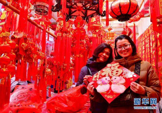 福州:春节临近 年味渐浓